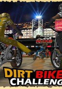 Обложка Dirt Bike Challenge