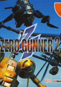 Обложка Zero Gunner 2