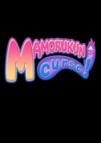 Обложка Mamorukun Curse