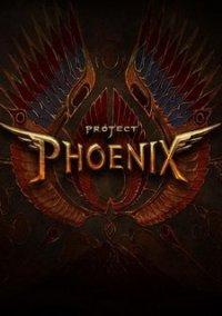 Обложка Project Phoenix