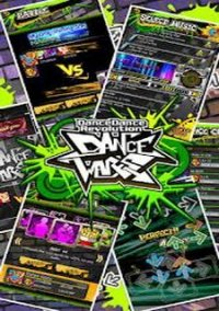 Обложка DanceDanceRevolution Classroom Edition