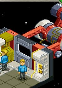 Обложка Star Command