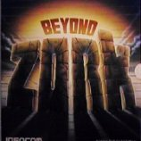 Скриншот Beyond Zork: The Coconut of Quendo