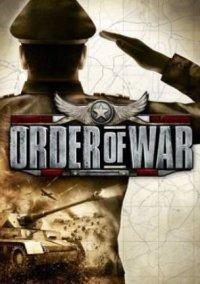Обложка Order of War