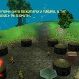 Скриншот V2000
