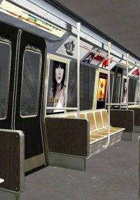 "Обложка World of Subways Vol. 1: New York Underground ""The Path"""