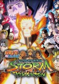 Обложка Naruto Shippuden: Ultimate Ninja Storm Revolution