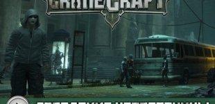 Crimecraft. Видео #3