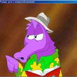 Скриншот Freddi Fish 3: The Case of the Stolen Conch Shell – Изображение 11