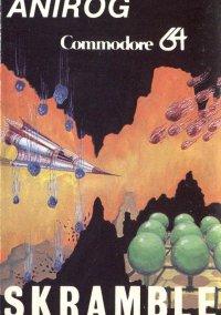 Skramble – фото обложки игры