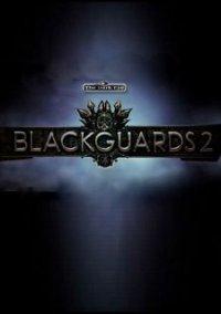 Обложка Blackguards 2