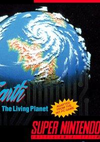 Обложка SimEarth: The Living Planet