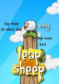 Обложка Leap Sheep