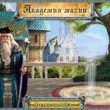 Скриншот Magic Academy