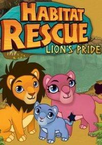 Обложка Habitat Rescue: Lions Pride