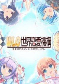 Обложка W.L.O. 世界恋愛機構