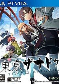Tokyo Xanadu – фото обложки игры