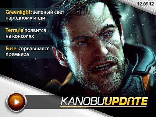 Kanobu.Update (12.09.12)