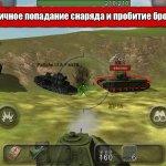 Скриншот Wild Tanks Online – Изображение 2