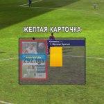 Скриншот World of Soccer – Изображение 17