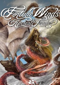 Обложка Fortune Winds: Ancient Trader