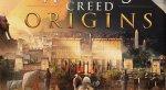 Новые подробности Assassin's Creed: Origins (да, снова утечки). - Изображение 1