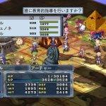 Скриншот Disgaea 4: A Promise Unforgotten – Изображение 290