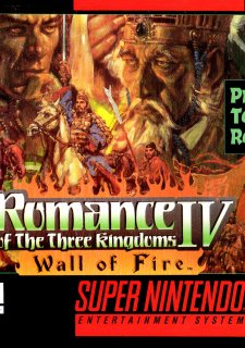 Romance of the Three Kingdoms 4: Wall of Fire