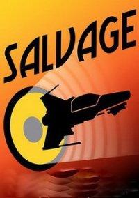 Обложка Salvage