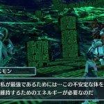 Скриншот Digimon World -next 0rder- – Изображение 10