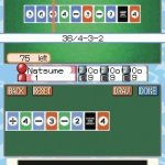 Скриншот Math Play – Изображение 10