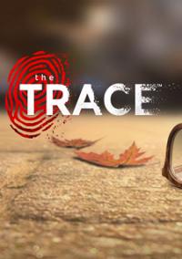 Обложка Trace