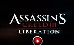 Assassin's Creed III: Liberation. Дневники разработчиков, посвященные выходу игры
