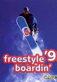 Обложка Freestyle Boardin' '99