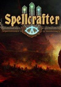 Обложка Spellcrafter