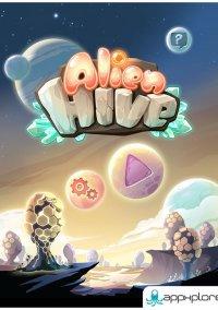 Обложка Alien Hive