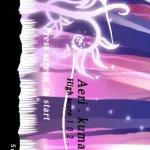 Скриншот Aerikuma – Изображение 2