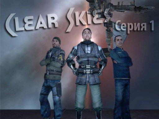 Clear Skies — Серия 1