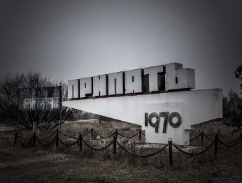 Аварии наЧернобыльской АЭС 31год. Припять тогда исейчас