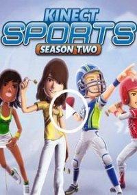 Обложка Kinect Sports: Season Two