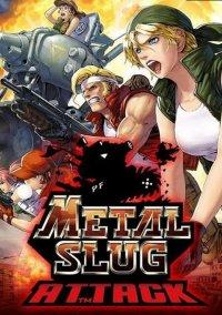 Обложка Metal Slug Attack