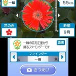 Скриншот Hana to Ikimo no Rittai Zukan – Изображение 5