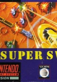 Обложка Super SWIV
