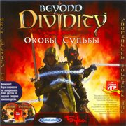 Обложка Beyond Divinity