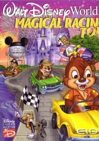 Обложка Walt Disney World Quest Magical Racing Tour