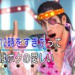 Скриншот Yakuza 0 – Изображение 59