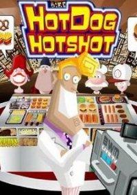 Обложка Hotdog Hotshot