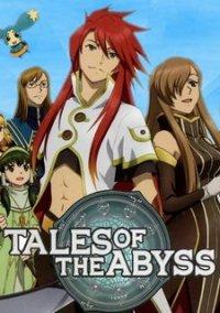 Обложка Tales of the Abyss