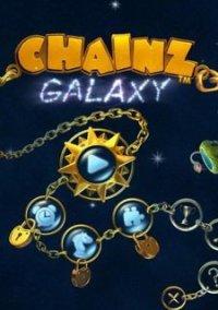Обложка Chainz Galaxy