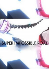 Обложка SUPER IMPOSSIBLE ROAD